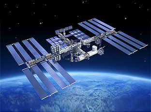 вид земли из космоса в реальном времени - фото 10